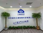千里眼双师北京中高考课程学习加盟 合作加盟咨询电话