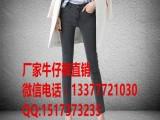 市场便宜新款牛仔裤批发时尚女装纯棉牛仔裤 尾单牛仔裤批发
