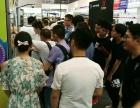 超市便利店+无人售货机项目