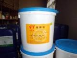 回收工业级锡酸钠 资质齐全