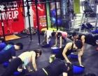 怎么学习健身教练