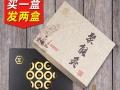 天猫/京东/淘宝店铺装修设计 产品拍照 设计师接单