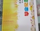 天津幼儿园儿童毕业照摄影纪念册定制 纪念品定制