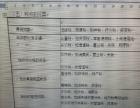 纸质版文字表格及手写稿录入
