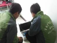 沈阳铁西上门测甲醛 铁西甲醛检测一次多少钱