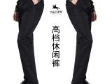 14年冬 上海七浦路 批发男裤高档弹力 男式休闲裤 品牌男裤90