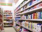 便利店超市整体转让
