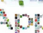 购物手机app开发 双11 嗨个够!