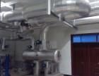 专业罐体保温防腐工程施工队 白铁皮保温防腐工程
