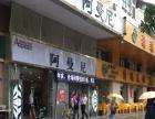 罗湖东门商圈桂圆路餐厅转让