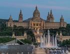 如何办理西班牙购房移民?