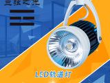 热销供应 服装店LED轨道灯led射灯明装 30W天花灯直筒式照