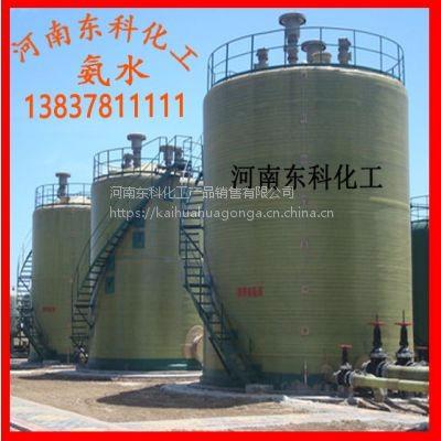 硝 酸98%,65%,42%,河南开封厂家供应