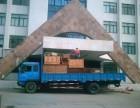 宁波搬家公司,长途搬家 包车 调车