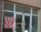 泰为汽配城 商铺137平米 出租或出售