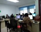 襄阳电脑培训高级文秘 平面设计培训 室内设计培训学校一对一教