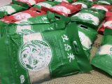 盘锦蟹田农家米大米未打蜡,未抛光,粒粒纯正 批发零售