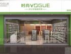 成都药店货架多少钱一组时尚货架药店装修布局设计药店货架等