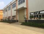 江夏 藏龙岛附近 厂房 26750平米