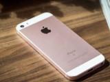 北京苹果八声音小苹果维修在哪
