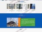 芜湖专业网站建设/手机建站/微信开发/400办理