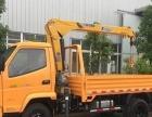 CLW5070JSQB4型随车吊