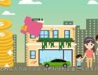 杭州 展会 宣传动画企业产品介绍动画设计与定制