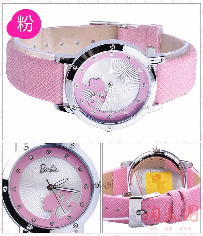 淘表圈儿童手表推荐 芭比Barbie儿童手表
