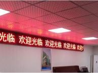 深圳led条屏走字屏广告牌门头电子显示屏LED滚动屏
