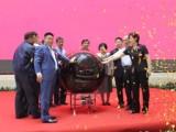 林州新风尚启动仪式策划公司