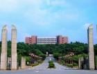 韩国庆州大学中国代表处诚邀全国招生代理