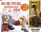 晋东鞋业 诚邀加盟
