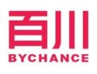 广州LOGO设计公司,专业实力派LOGO商标设计公司推荐