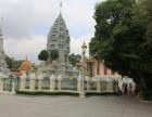 柬埔寨旅游这些地方不容错过