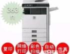 浦东金桥,梅园,世纪公园低价出租全新二手复印机,各机型可选择