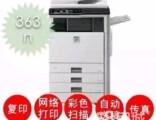 上海周边低价租赁彩色激光一体机,多功能复印机