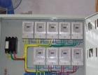 承接水电安装、电路维修、水管维修、灯具安装!