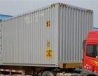 专业承接至全国 整车零担 空车配货 大件运输