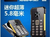 德国soyesS1创意时尚卡片小手机迷你袖珍超小超薄微型直板手机