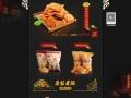襄阳光影淘宝天猫店铺装修详情页设计产品拍摄网站建设