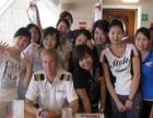 广西民族大学校企合作海乘班招生报名信息咨询