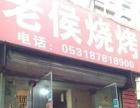 济南商铺急 工人新村北村沿街餐馆烧烤店转让