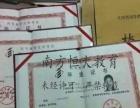 深圳夜大大专本科报名学习咨询