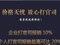 上海企业法律顾问一年多少钱?