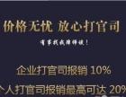 上海企业法律顾问一年多少钱
