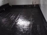 家庭防水补漏 漏水检查 管道维修