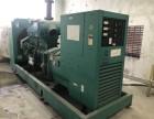昌都二手康明斯310kw柴油发电机组出售/回收长期经营