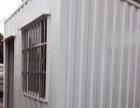 (厦门市)法利莱住人集装箱活动房 移动板房租售