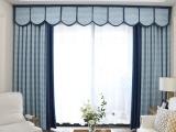 合肥政务区定做家庭布艺窗帘,布窗帘订做价格安装
