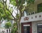 火热出售:杨浦区4号12号大连路地铁长阳路罗森